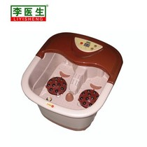 李医生 足浴盆 足浴器LYS-818B型产品图片主图