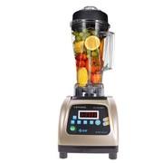 美菱 ML-1800A全营养调理机多功能破壁料理机榨汁机 搅拌机