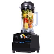 美菱 ML-808搅拌机 多功能破壁料理机 榨汁机