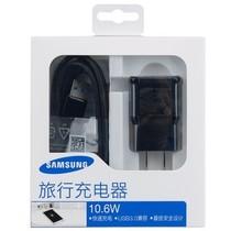 三星 Note3 旅行充电器 黑色产品图片主图
