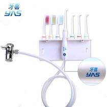 牙喜 多功能冲牙器 家用洗牙器 LV300产品图片主图