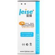 雷摄 华为G730 精品商务手机电池 适用于华为 荣耀3C/G730/H30-T00