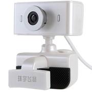 环宇飞扬 雪域之恋HD200高清720P网络摄像头 白色