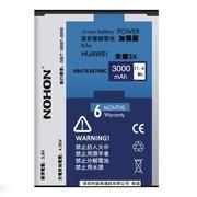 诺希 华为荣耀3X 手机电池 通用于华为荣耀3X/ G750/3X pro/麦芒B199