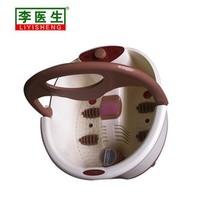 李医生 足浴盆 按摩足浴器LYS-8型A款产品图片主图