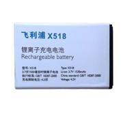 飞利浦 x518 国产手机电池 手机后盖适用于 X518