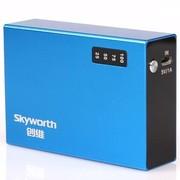 创维 PB-500F 移动电源/充电宝 5200毫安 蓝色