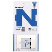 诺希 NK BP-6MT加强版电池适用于诺基亚 6720c/E51/N81/N81(8GB)/N82/N82(8GB)