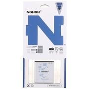 诺希 华为C8810加强版电池 适用于华为C8810/C8650/S8520/T8600/U8650/U8660/U8652/M