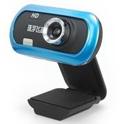 环宇飞扬 海洋之星HD300 高清720P 网络摄像头 蓝色