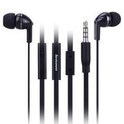 联想 乐phone H101 入耳式线控耳机 黑色