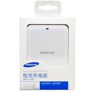 三星 S4电池充电座 适用于I9500/I9508/I959/I9502 白色