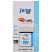 雷摄 华为HB5N1H 精品商务手机电池 适用于华为C8812E
