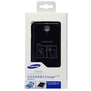三星 S4 无线充电背盖 适用于I9500/I9508 黑色