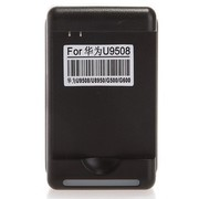 雷摄 华为U9508 专用智能座充USB充电器 适用于华为U9508/U8950/荣耀2/荣耀3/HB5R1V
