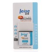 雷摄 华为HB5R1V 精品商务手机电池 适用于华为U9508/荣耀四核/荣耀2/荣耀3