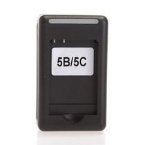 雷摄 诺基亚BL-5C 专用智能座充USB充电器 适用于诺基亚N91/N72/7600/5300/7260/N90/N80/BL-4C/BL-5B/BL-6C产品图片主图