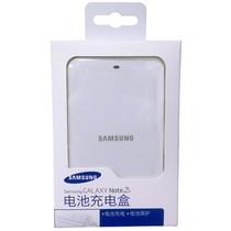 三星 Note3 电池充电盒 适用于N9006/N9002/N9008/N9009 白色产品图片主图