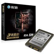 影驰 虎将128 128GB 7mm SATA3固态硬盘