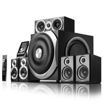 漫步者 S5.1 MKII 全数字解码5.1音箱系统 黑色产品图片主图