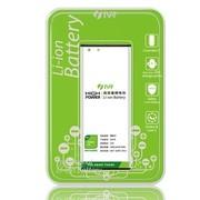 IVR 华为荣耀G730电池 适用于华为荣耀(honor)3C/G730