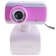 现代 HYC-W180 数字内置麦克 摄像头 粉白