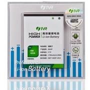 IVR 华为G520电池 适用于华为G520/C8813/C8813D/C8813Q/Y210/Y210C/G525/G510/T89