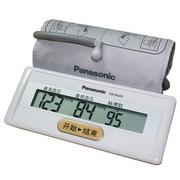 松下 EW-BU03W 血压计