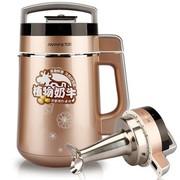 九阳 DJ11B-D618SG 植物奶牛多功能全钢豆浆机智能预约