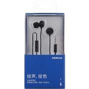 诺基亚 WH-208 立体声线控耳机 黑色