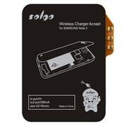 松果 三星 Note3 无线充电器无线充电接收端芯片