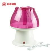 容声 /Ronshen PH-301-18净化空气加湿器 静音 家用办公室 特价