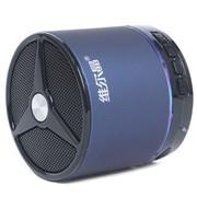 维尔晶 BT05DS无线蓝牙音箱 插卡音响 重低音小钢炮 免提通话 1代蓝色