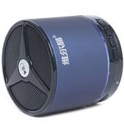 维尔晶 BT05DS无线蓝牙音箱 插卡音响 重低音小钢炮 免提通话 2代蓝色