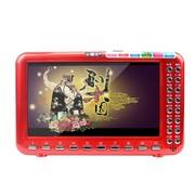 小霸王 视频播放器S07 7英寸屏老人看戏机插卡音箱扩音器唱戏收音4000毫安外置可更换电池 红色无内存