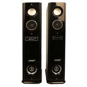 先科 可连接电视 家庭组合音响 有源音箱 603 多媒体专业音响