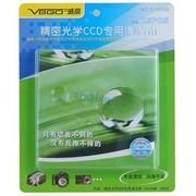 威高 D-10100 精密光学CCD专用清洁布 绿色