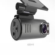 贤顺 行车记录仪 炫派系列A16 158度广角 高清夜视功能 循环不漏秒 标配+8G高数成卡