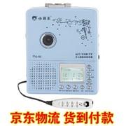 小霸王 复读机M618 USB磁带机U盘TF卡录音机MP3转录英语学习 同步教材单词歌词显示 蓝色