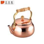 朝日 日本原产纯铜烧水壶 日本进口高级铜烧水壶 铜制品水壶铜茶壶可泡茶和烧水 铜壶CNE307 2.4L