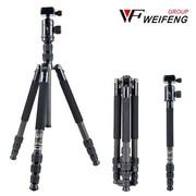 伟峰 HJ-C224B  碳纤维脚架 旅游摄影脚架 专业单反相机脚架 微单相机脚架 黑色