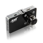 瑞臺雷达眼 B511 铝合金车载行驶摄像行车记录仪 170度极限广角镜头汽车黑匣子 银色 官方标配+无卡