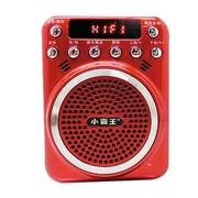 金正 迷你插卡音箱KK1 报话器老人听戏收音机扩音器MP3播放器录音外放小音响导游促销适用 红色标配+8G卡