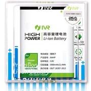 IVR 华为荣耀(honor)3X电池 适用于华为荣耀(honor)3X/真八核畅玩版/G750/3X pro