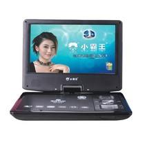 小霸王 移动电视DVD SB-615便携式超薄旋转3D高清屏带电视游戏功能9.8英寸 蓝色产品图片主图