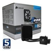 海盗船 Hydro系列 CWCH60高性能全平台CPU散热器(铜质水冷头和分流管/120mm风扇)