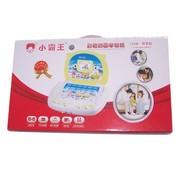小霸王 Subor彩色动画早教机SB-668简装版 2.7寸彩屏150面卡片可下载启蒙小天才