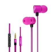 海路通 手机耳机 金属入耳式线控耳机 可调音京东物流 货到付款 玫红