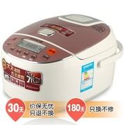 九阳 JYF-40FS10 智能电脑型电饭煲 聚能加热 陶晶内胆 白色 4L可预约