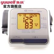 鱼跃 臂式全自动电子血压计 YE620B
